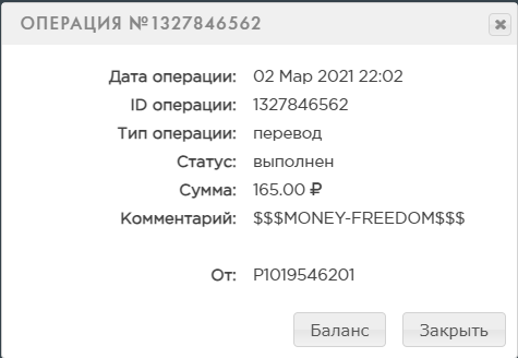money-freedom